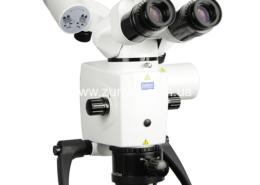 Проводная камера Zumax