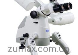 Zumax 3200